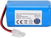Батерия за модели ILIFE серия V7